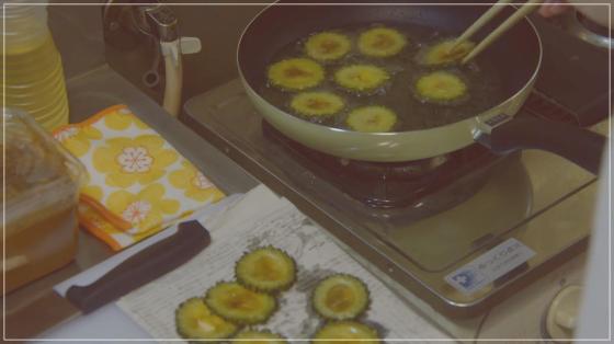 凪のお暇[1話] ゴーヤの素揚げ・簡単レシピ!慎二も絶賛!おつまみにも