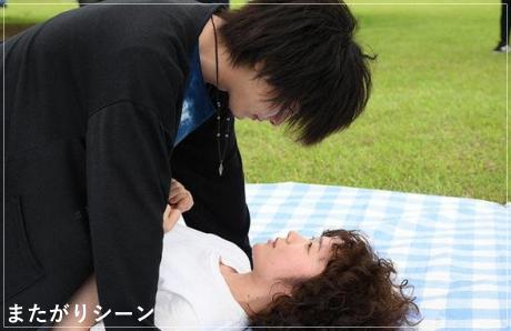 """凪のお暇ゴンの実写・中村倫也!なでなでに""""凪""""にまたがりが衝撃!"""
