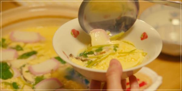 凪のお暇[5話]レシピ!みすずさんの土鍋まるごと茶碗蒸し!卵ふるふる