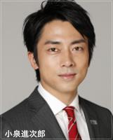 クリステル 彼 滝川 俳優 元