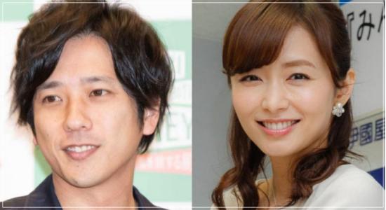 二宮和也と伊藤綾子が新居マンションで同棲!出会いは共演?結婚か?