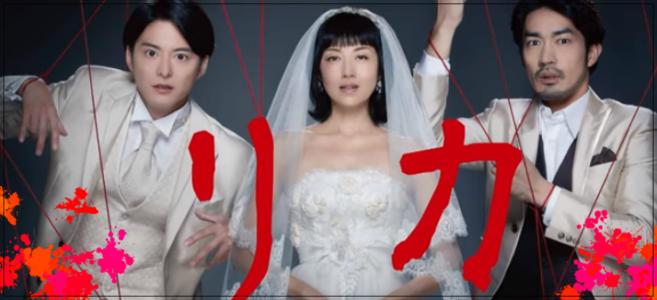 リカ(高岡早紀主演)ドラマのあらすじネタバレ!原作・五十嵐のホラー小説