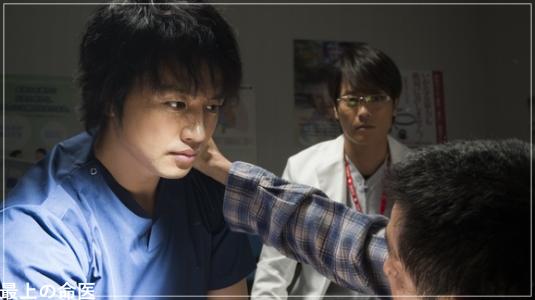 最上の命医2019スペシャルのあらすじネタバレ!キャストと登場人物