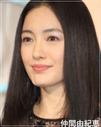 嵐5人それぞれの交際相手!大野・相葉・松潤・櫻井翔の彼女や元カノは誰?