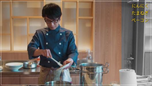 グランメゾン東京[2話レシピ]抹茶クリームチーズパスタ・生ハムのせ