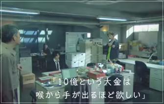 ニッポンノワール/ガスマスクの男の正体は名越!裏切り者の真犯人