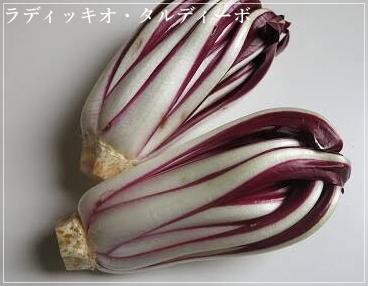 グランメゾン東京[6話/料理レシピ・用語]鰆のロースト水晶文旦のソース