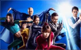 eye_「ルパンの娘2」ダンスや踊り動画!歌う人・円城寺はミュージカル俳優!matu8