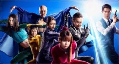 「ルパンの娘2」ダンスや踊り動画!歌う人・円城寺はミュージカル俳優!lupin28