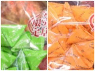 【岩塚製菓】関越道立ち往生のツイッター!アウトレットや東京の店舗は?3
